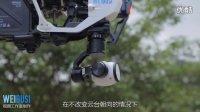 DJI Inspire 1 (大疆悟)航拍飞行器双遥控器飞行进阶[WEIBUSI工作室 出品]