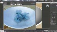 3dmax教程入门到精通-真实的冰块-vray材质渲染教程
