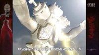【CGL】《奥特曼格斗进化3》赛文篇(重制版)小影!