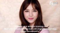 EunJi Park Day to Night Makeup Look