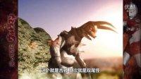 【CGL】《奥特曼格斗进化3》杰克篇(重制版)小影!