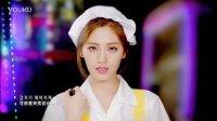 【橙子焦糖】Orange Caramel《江南大道》韩语中字MV[Roommate曹世镐 主演MV]【HD超清】
