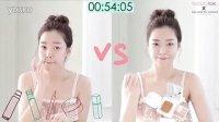 韩国美妆化妆-忙碌早晨超简单日常妆