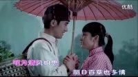 HD  《康美之恋》 经典 情歌