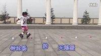 《天策轮滑自学教程 1 》 02.  小小导师们登场表演!