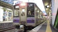 日本铁道周游之旅2014~Photos.Part.C☆