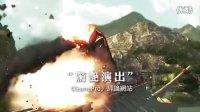 《神秘海域2:纵横四海》电视版预告/媒体评论篇