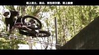 【XV】《一骑绝尘》第一集 艺术家一样的TRIAL极限摩托 预告