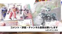 【D大首发】【手里剑战队忍忍者】雷欧酱 可动系列把玩与新旧SHF影月对比