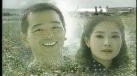 经典台剧 乱世情缘(根)1