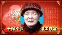 空河涯母亲八十大寿