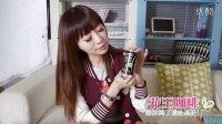 【愛愛美LOVE地】-愛.美.妝♥ 《2014 日本藥妝必買購物指南-吃的保養品 神奇小物分