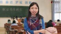 【一五三月】《7年重任》人物宣传片