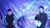 平庄PZ街舞2015新年喜乐会2(5)