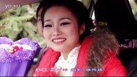 2015新歌首发:真的爱的那么深 喜庆婚礼视频欣赏 1080P超清MV