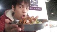 【日本宅男】公介在清華大学紫荆食堂吃了炸鸡饭~~~【こうすけめし】