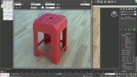 3DMAX塑料凳子建模实例 3dmax教程入门到精通 室内设计多边形建模教程