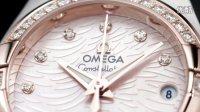 欧米茄星座系列PLUMA轻羽腕表,淡珊瑚色表盘搭配璀璨钻石