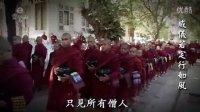 灵鹫山缅甸朝圣-以爱之名 沉缅浴佛 (下) 《供僧与托钵》