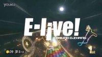 【老E】游戏大闸蟹(°∀°)ノ