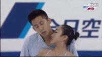 隋文静 韩聪 Wenjing SUI & Cong HAN - 2015 World Championships - LP