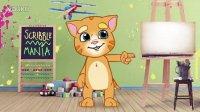 10 绘画课-金杰猫