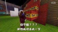 ★我的世界★Minecraft-紫翎回归-动画短片-《熊孩子拜年》-向粉丝致歉