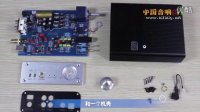 MK2 mini USB DAC解码器组装