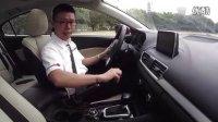 自动挡 驾驶教程 实用 颜宇鹏 YYP