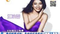CDTV-5《新闻大真探》(2015年3月31日)