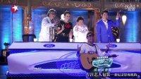黄晓明的承诺呢 中国梦之声歌手芦宇《再见》