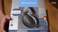 【欢乐开箱】森海塞尔 Sennheiser HD380专业监听耳机开箱