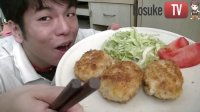 【日本宅男】公介做了日本家常菜可乐饼!!【公介料理教室】