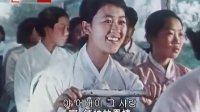 朝鲜电影音乐(中文字幕)欢乐的果园 《摘苹果的时候》主题歌