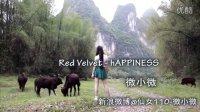 [牛人]Happiness