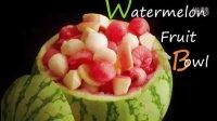 水果西瓜碗  watermelon fruit bowl BY:KindlyKhan