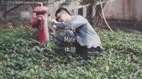 「ZEALER|Media 出品」华为 Mate 7 体验
