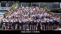 【胜者领航】青少年领袖特训营
