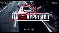 兰博基尼Aventador LP 750-4 Superveloce将登陆2015上海车展