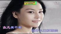 女儿情-5D46浪漫之恋不抠像版电子相册