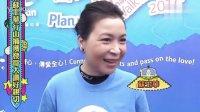 【東網視頻】蘇玉華行山捕獲發哥大讚好親切