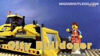 乐高城市系列——推土机LEGO CITY BULLDOZER 60074