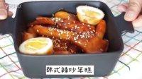 15分钟韩式辣炒年糕
