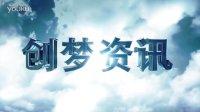 《成都华友会4月活动掠影》【拍梦网·创梦NTV·创梦资讯】