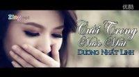 ♫♫♬-越南流行歌曲:Cười Trong Nước Mắt( Dương Nhất Linh)