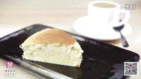 【微体兔】轻乳酪蛋糕