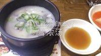 【爱茉莉兒】韩国首尔自由行之弘大附近美食