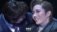 【2011花】爱序曲(Yuu退团剧 )