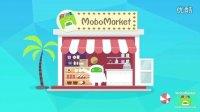百度 MoboMarket海外宣传创意广告【青藤文化】
