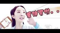 大咖剧星35期 跑男2爆差评 黄晓明与baby秀爱太多